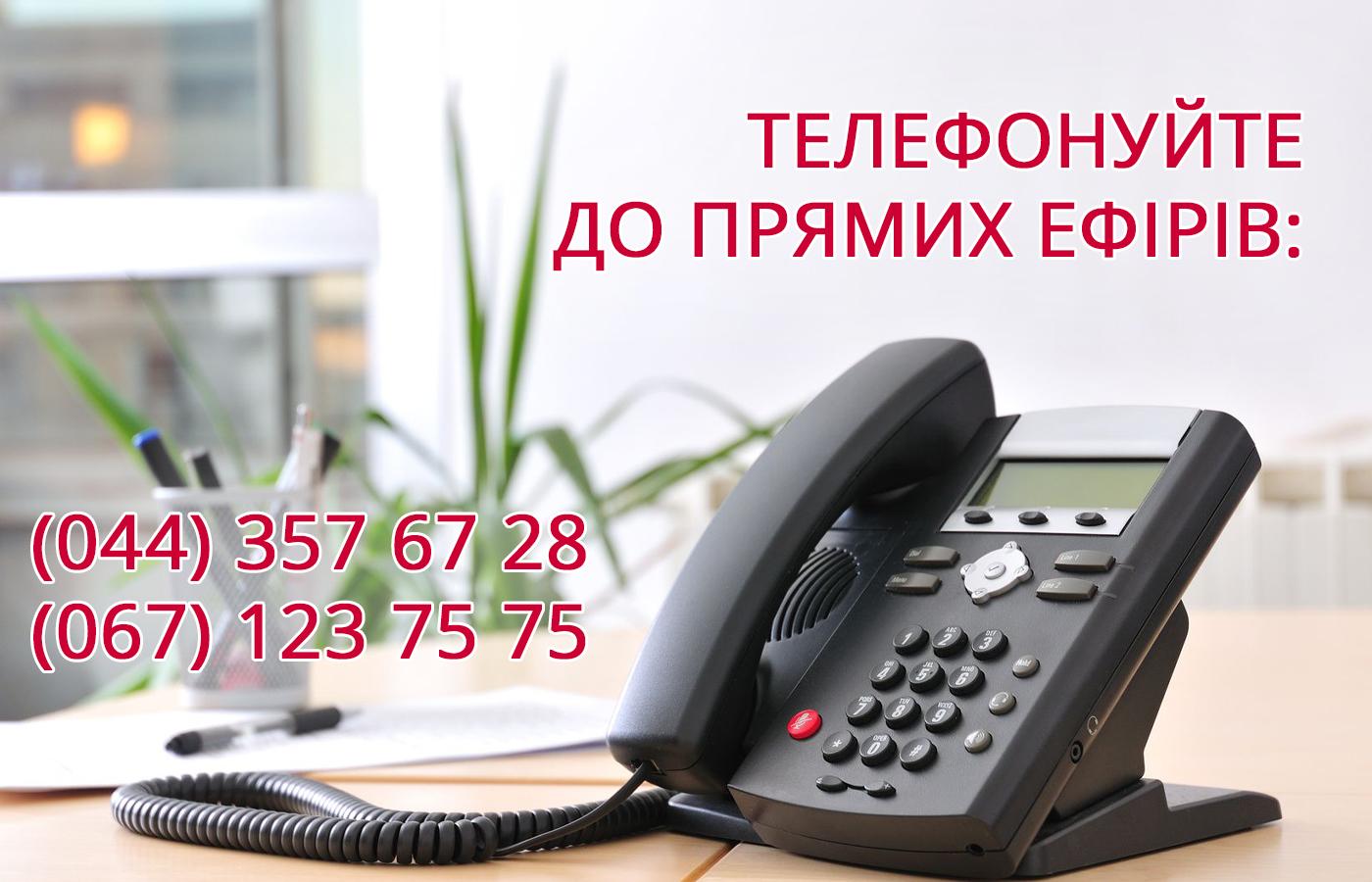 Контакти-2021