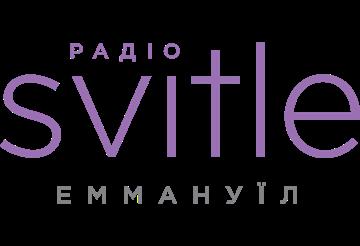 Cвітле радіо Еммануїл